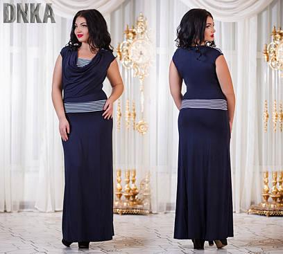 Платье длинное , р 745 ДГ