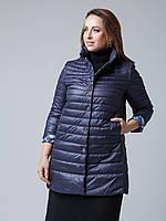 Clasna куртка демисезонная 099 т.синий