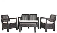 Комплект пластиковой плетеной мебели Tarifa, серый