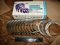 Вкладыши коренные Н2 Д 50 АО20-1 (производитель ЗПС, г.Тамбов) 50-1005100-Б3