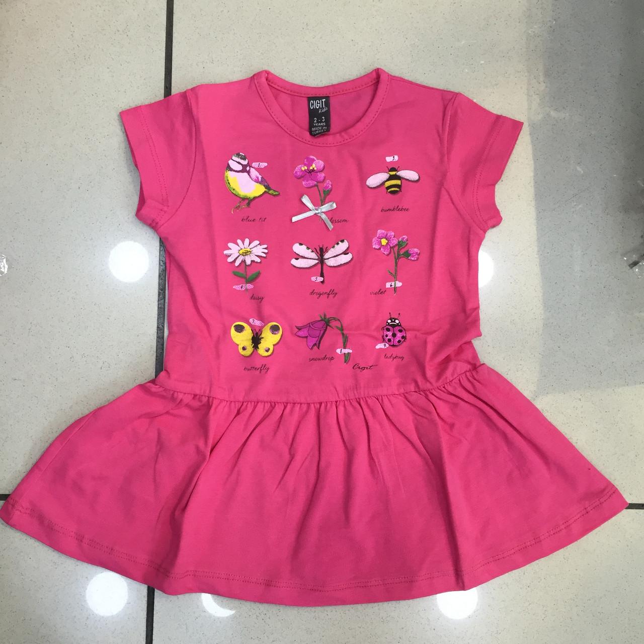 Детская одежда онлайн