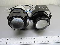 Дополнительные универсальные линзы ближнего/дальнего света GT886-7002HL.