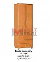 Шкаф для одежды Ш-1461 системы Атлант