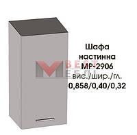Шкаф настенный МР-2906 ванной комнаты Фабия
