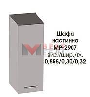 Шкаф настенный МР-2907 ванной комнаты Фабия