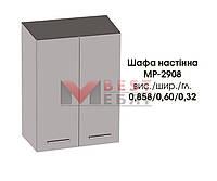 Шкаф настенный МР-2908 ванной комнаты Фабия