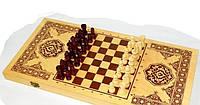 Нарды+шашки+шахматы (3 в 1) дерево 49х49 см NS-2018