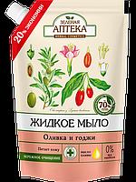 Жидкое мыло дой-пак (Оливка и Годжи) - Зеленая Аптека 460мл
