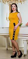 Платье Прилегающего Силуета с Втачным Поясом и Люверсами Горчица XS-XL