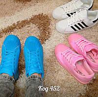 Кроссовки в стиле Adidas Superstar бирюзовые
