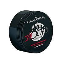 KLERAL SYSTEM Black Out Hair Chewingum Волокнистая масса для моделирования 100 мл