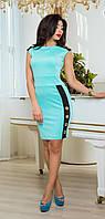 Платье Прилегающего Силуета с Втачным Поясом и Люверсами Цвета Мяты XS-XL