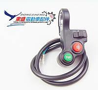 Кнопки управления на руль электро велосипеда