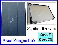 Темно-синий кожаный Tri-fold case чехол-книжка для планшета Asus Zenpad 10 Z300C Z300CG