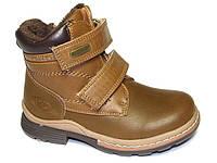 Демисезонные ботинки для мальчиков Шалунишка арт.9157 (Размеры: 26-31)