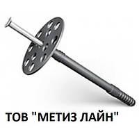 Дюбель для крепления теплоизоляции 10х140 (уп.100шт.)