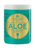 Увлажняющая маска  Aloe Kallos для восстановления блеска волос с экстрактом алоэ вера 1000 мл.