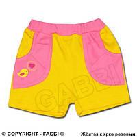 Детские шорты для девочки *Оригинал*