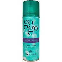Сухой шампунь Kallos GOGO Dry shampoo 200 мл