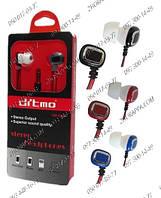 Наушники Ditmo DM-5640, подарок меломану, наушники, проводные наушники, желанный подарок, практичный подарок