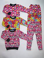 Комлект лосины и туника для девочки от 2 до 7 лет