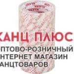 KLERK Скотч канцелярский 24 * 10м (8)  арт.KL1608