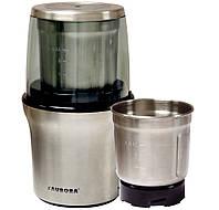 Кофемолка-блендер Aurora 346 AU