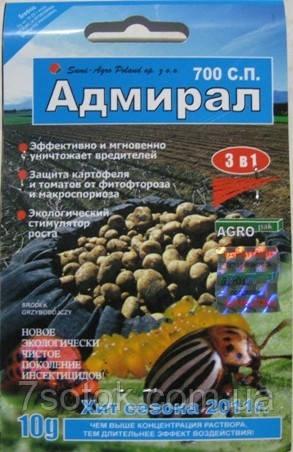 инструкция по применению инсектицид адмирал
