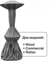 Чехол для обогревателя Enders (Commercial и Rattan 14 кВт)