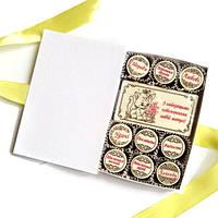 Шоколадные подарки для мамы. Набор конфет с пожеланиями