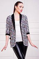 Женский модный пиджак с карманами абстрактный принт