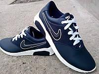 Кроссовки Nike н-9