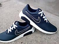 Кроссовки кожаные Nike в интернет магазине
