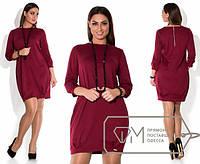 Свободное платье в больших размерах (3 цвета) g-1515253