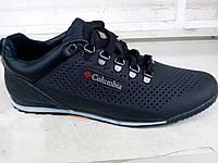 Летние-весенние кроссовки Columbia чёрные,синие,серые,голубые,песочные