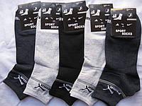 Носки спортивные PUMA