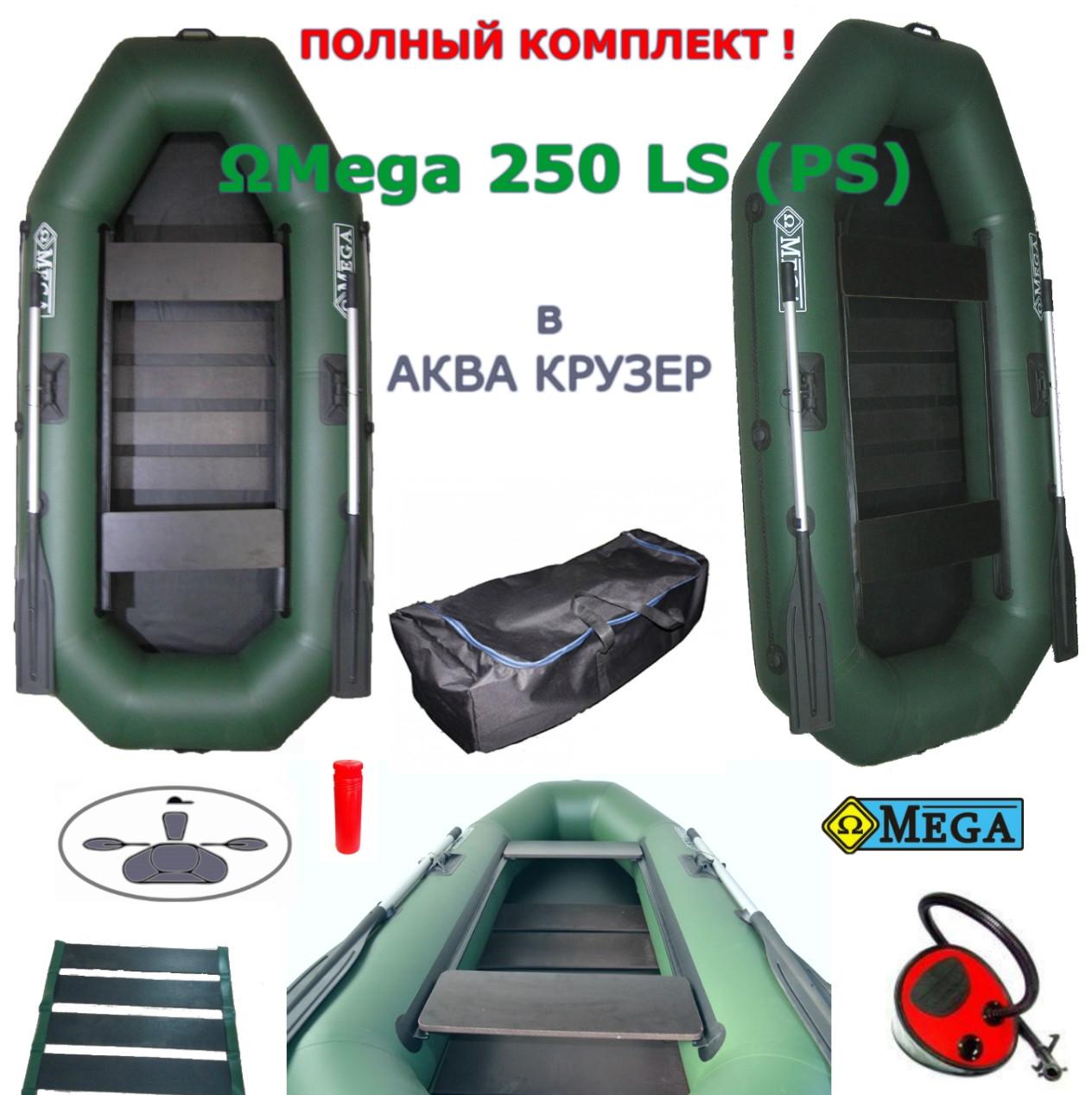 купить надувную лодку омега в украине