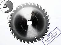 Пильный диск Интекс 235х30х32.