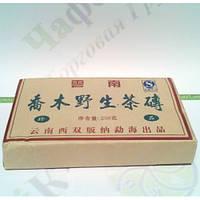 Чай Китайский Пуэр Караван (Чжуан-ча) Черный 250г