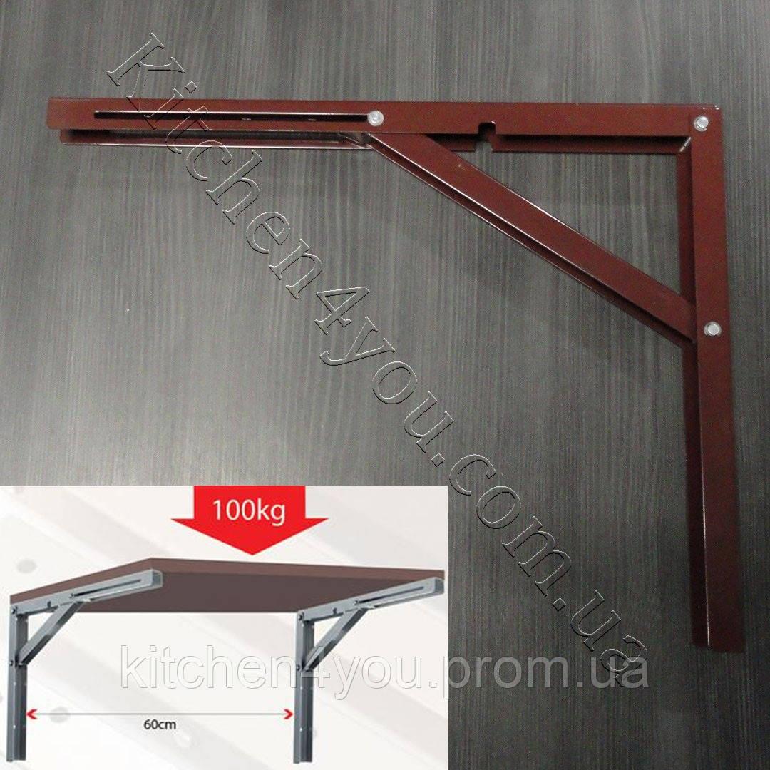 Консоль откидная 400 мм. коричневая, для раскладного стола. .