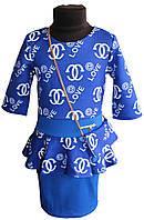 Платье синее для девочки р.32-38