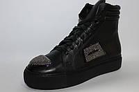 Стильный ботинок