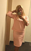 Женский модный костюм с юбкой