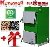 Твердотопливный котел Колви Eurotherm (Евротерм) КТК 15