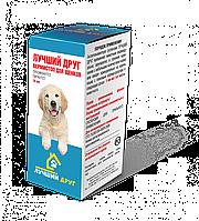 Лучший друг антигельминтная суспензия для щенков 10 мл