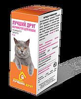 Лучший друг антигельминтная суспензия для кошек 6 мл