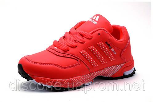 Кроссовки детские Adidas Spring Blade, коралловые