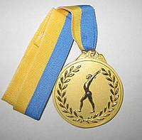 Медаль спортивная гимнастика