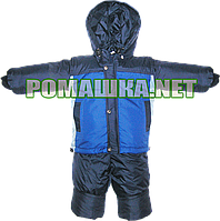 Детский весенний, осенний термокомбинезон (куртка и полукомбинезон) на флисе и холлофайбере, р. 80 М13
