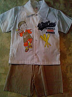Нарядный летний костюм для мальчика